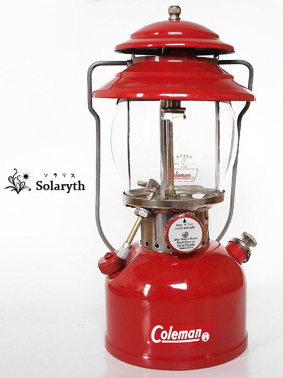 Solaryth-tencho.jpg